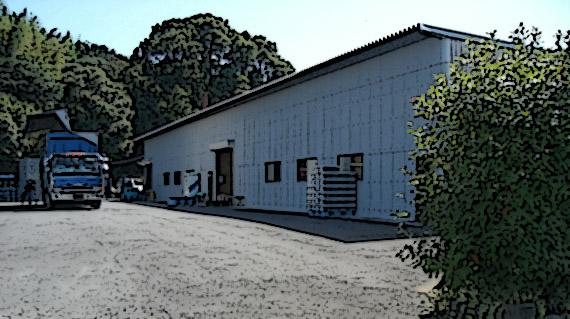 一般貨物自動車運送事業 営業所、休憩睡眠施設のイメージ