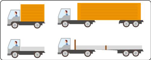 いろいろなトラックのイメージ